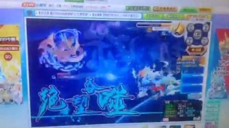冬天的奥拉星〜五阶帝卡!