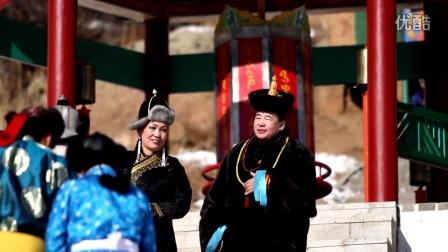 蒙古民歌:东格尔大喇嘛