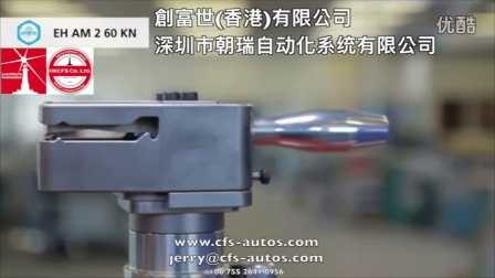 Portable electrohydraulic notching tool