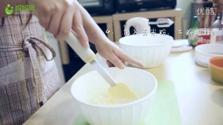 【宝焙食刻】推推乐蛋糕 推出多彩时刻