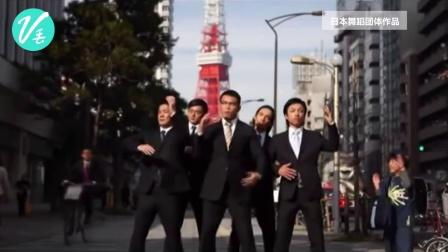 台北大运会宣传片被曝抄袭日本MV