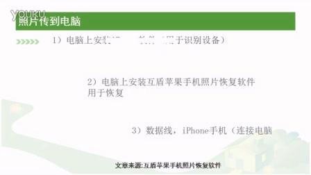 苹果手机的照片如何导入电脑 苹果5手机怎么把照片传到电脑