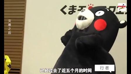 【行者】日本大地震之后 PART1