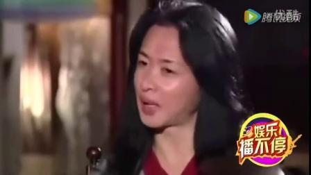 变性舞者金星晒温馨家庭照 养子养女曝光 腾讯视频
