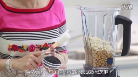 高钙黑芝麻豆浆(1)