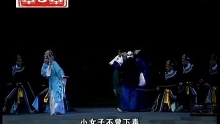 昆剧经典曲目《窦娥冤》江苏昆剧院_牛至剧院