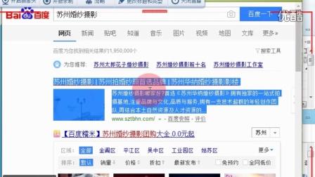 网站优化排名_网赚SEO的秘密操作