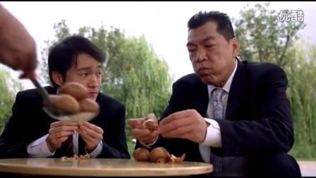 敢这么吃鸡蛋的,就是成奎安和喻恩泰
