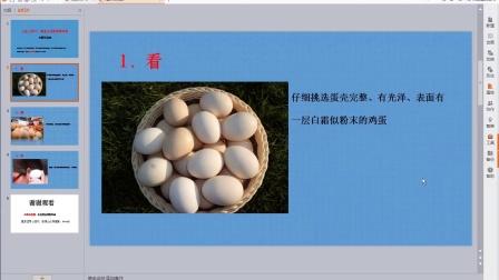 必备小技巧--高温天选购新鲜鸡蛋