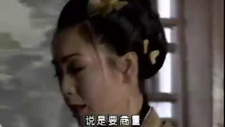 《绝命鸳鸯》(吴京版)22
