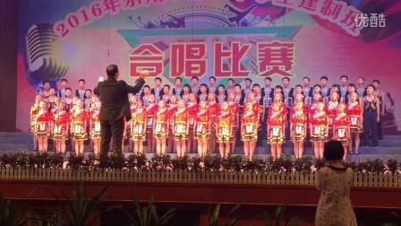 永州四中奥赛班合唱比赛视频