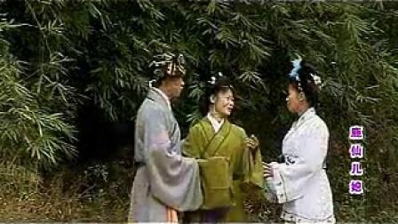最美乡村《赖村•老嵊场》请您欣赏:江西宁都半班戏-鹿儿仙子