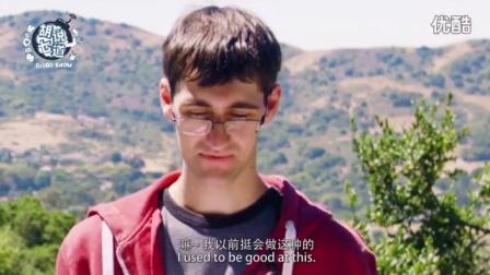 老外挑战中国中学试题