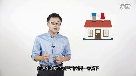 160923离婚挣钱实操大法!!!