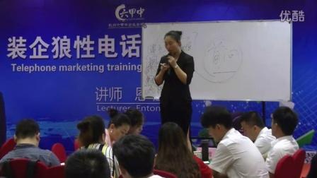 杭州六甲中 家装培训 电话营销15 持续发短讯(内容很重要)