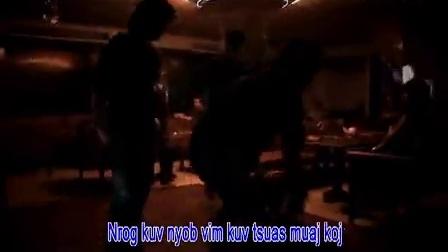 Hmongb Hmoob 苗族歌曲 Ua Laib Vim Niam Txiv_标清
