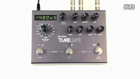 Strymon TimeLine - Dual Delay Machine  双