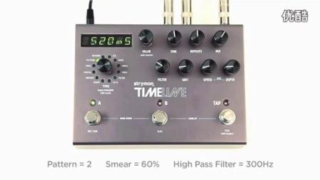 Strymon TimeLine - Pattern Delay Machine 模式