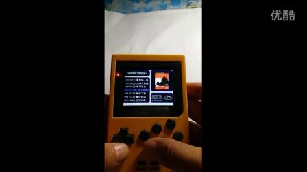 樹莓派 香橙派 GBP掌機 游戲機