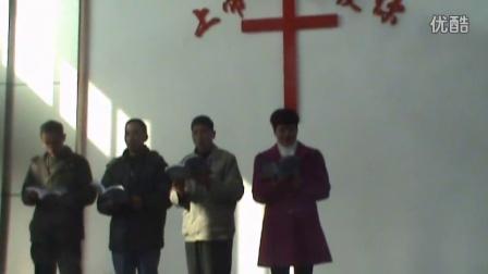 4十字架的爱-石溪教会庆圣诞2014-12