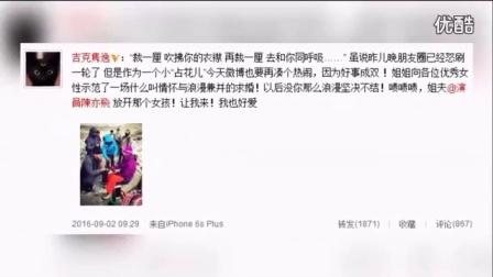 《微微一笑很倾城》KISS海报拍摄花絮  杨洋郑爽甜蜜似情侣_高清