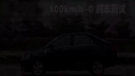 2013款一汽-大众捷达1.6l自动豪华型性能测试汽车资讯新浪汽车