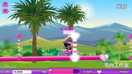 芭比宝贝游山自行车芭比之钻石城堡   芭比之珍珠公主   芭比之天鹅湖