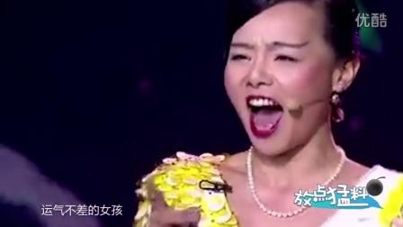 韩媒曝明星整容排行榜 网曝胡彦斌已定制钻戒 160928_高清
