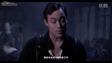 """埃文河畔的莎剧现场 莎士比亚""""王与国""""四部曲《亨利四世(上)》"""