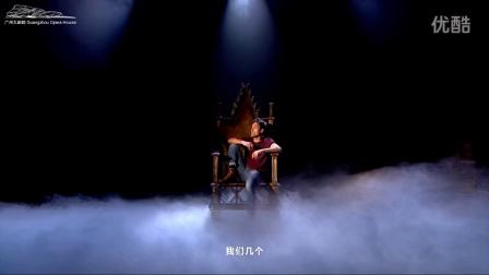 """埃文河畔的莎剧现场 莎士比亚""""王与国""""四部曲《亨利五世》"""