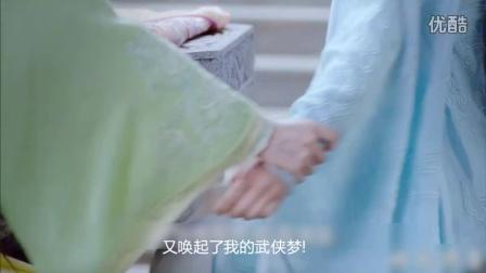 《青云志》电视剧全集网播破150亿 李易峰赵丽颖生死痴恋