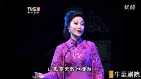 粤剧全剧《孙中山与宋庆龄》上部_牛至剧院