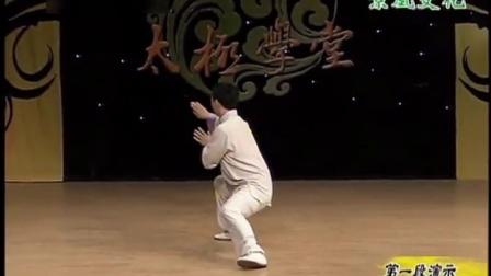 太极拳入门视频 李德印42式太极拳分解教学  太极拳教学
