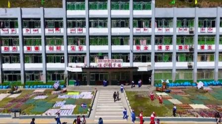 边坝县推进义务教育均衡发展工作纪实