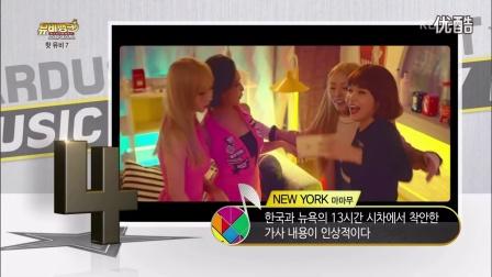 【宇宙少女】160928 宇宙少女带来的Music Bank一周音乐mv top7