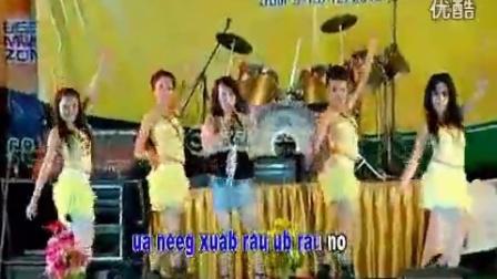 Hmongb Hmoob 苗族歌曲 Thov Koj Txhob Ua Neeg Liam李友发上传