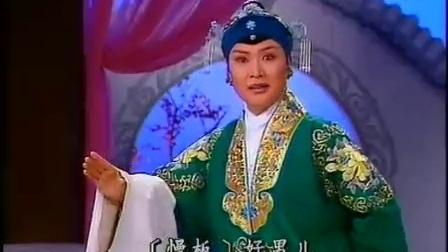 京剧《对花枪》选段 我的家祖居南阳地 袁慧琴演唱