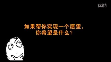 【一座城市的鲸喜】- 常州弘阳广场