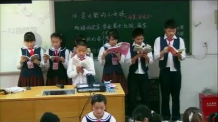 卖火柴的小女孩教学课例执教者梅华小学杨瑾小学语文课