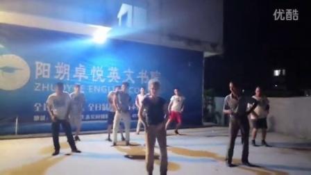 卓悦英语美国外教蓝调舞步