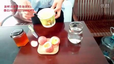 百香果酸奶冰激凌网狼百香果进口蜂蜜品牌排行榜
