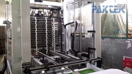 PAKTEK,翻转收纸台PT-1450,客户端作业生产