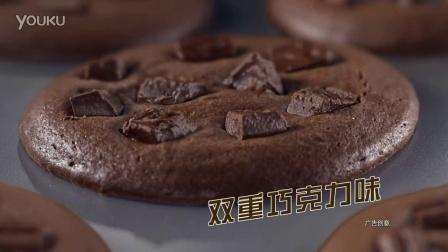 趣多多新产品浓巧软香饼2016广告片(30秒完整版)