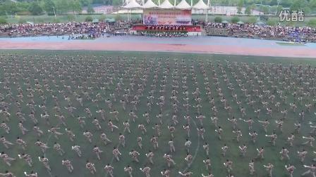 【2016级军训】军体拳表演