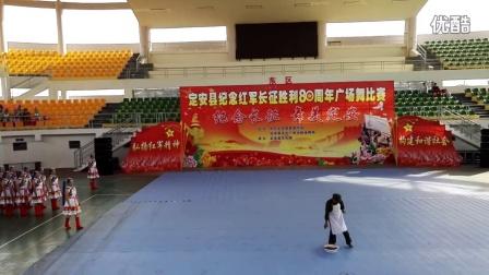 """海南省定安县黄竹镇""""舞飞扬""""纪念红征胜利80周年广场舞比赛"""