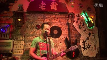 阳朔县老街酒吧唐辉吉他弹唱赵雷家乡十空布鲁斯口琴非洲手鼓