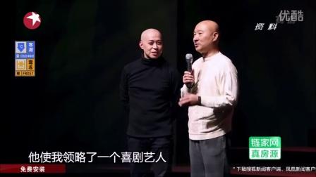 欢乐喜剧人前传 2 欢乐喜剧人2016