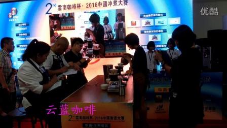 9335-海南-中国冲煮大赛-logo海口《海南手冲咖啡师比赛》