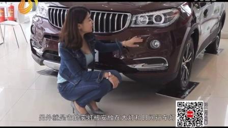 华晨鑫源旗下斯威品牌首款SUV斯威X7