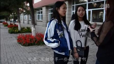 工大人文街拍视频20160930